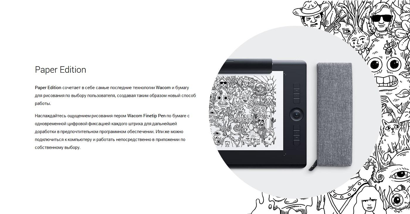 Wacom Intuos Pro графический планшет для творческих задач Wacom