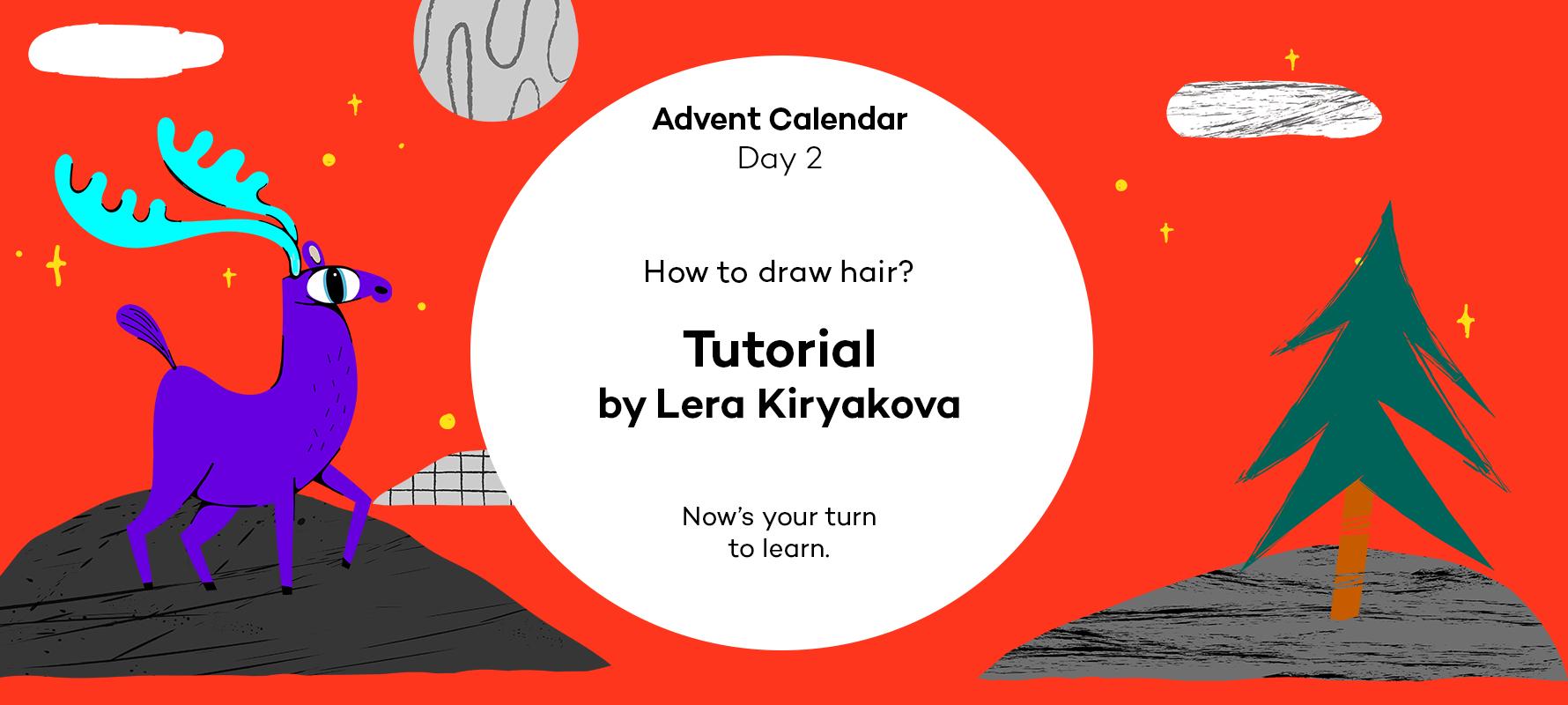 Учебник Леры Киряковой «Как рисовать волосы»
