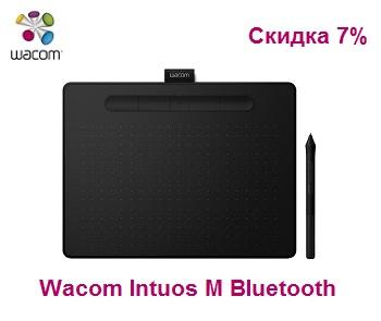 Скидка 7% на Wacom Intuos M Bluetooth, черный (CTL-6100WLK-N)