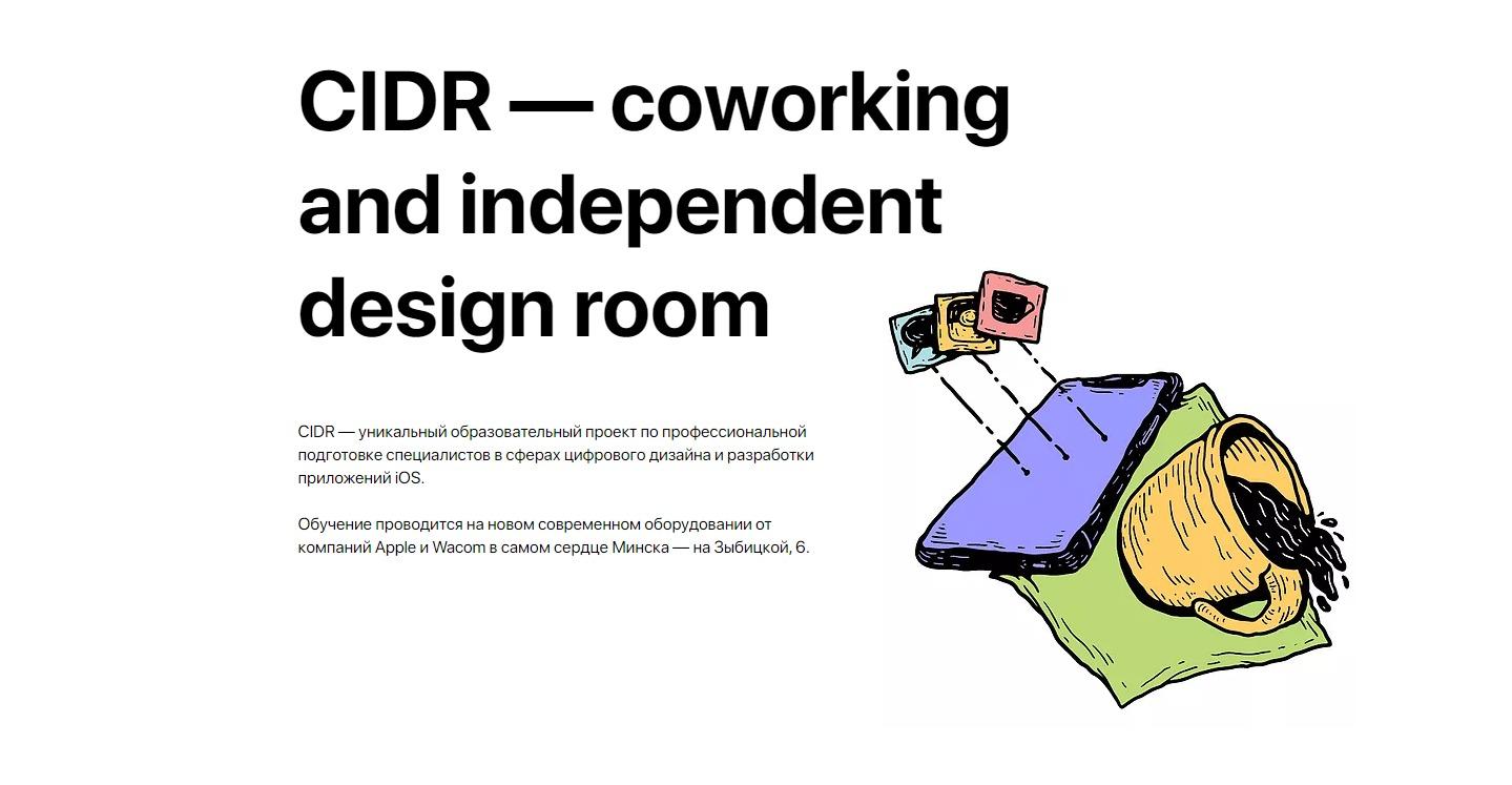 cidr.design